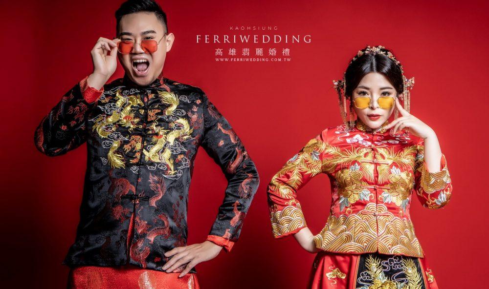 翡麗婚紗攝影,中式禮服,旗袍,龍鳳褂