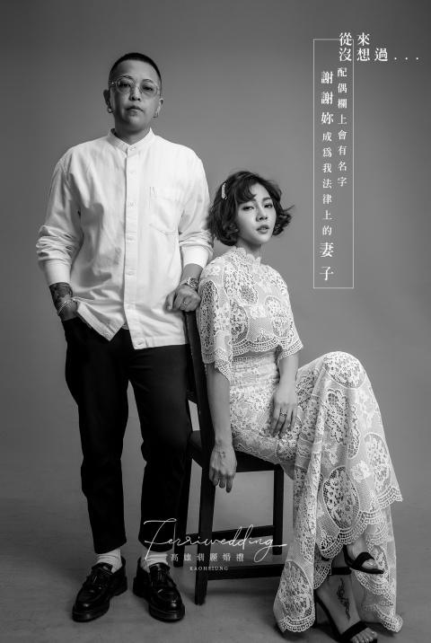 Photo-同婚10