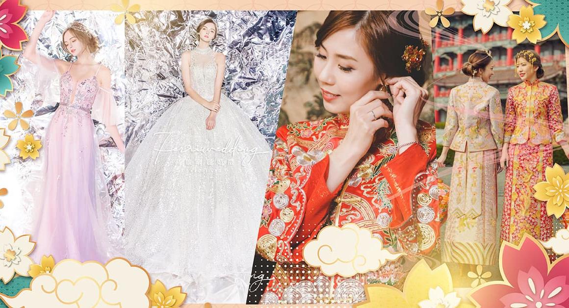 高雄翡麗婚禮 婚紗禮服 婚紗照 作品分享