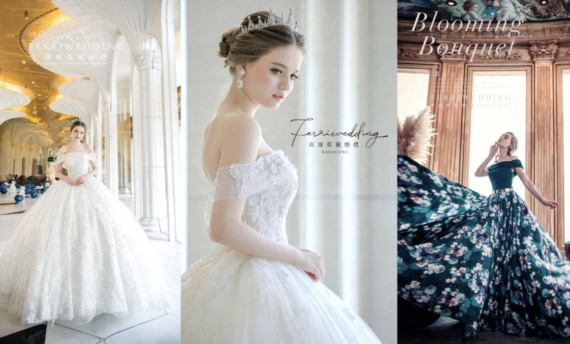 高雄翡麗婚紗 婚紗禮服 1